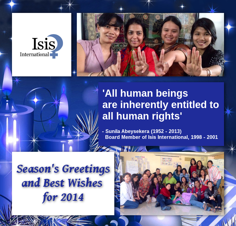 seasons greetings2013